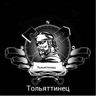 Тольяттинец